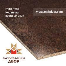<b>Стеновая панель F310 ST87</b> Керамика рустикальный: продажа ...
