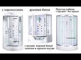 <b>Душевая кабина 120х120</b> высокий поддон купить в Москве.