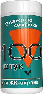 <b>Салфетки Konoos KBF</b>-<b>100</b>