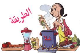 مطبخي] الزبادى بالفواكه للأطفال والكبار images?q=tbn:ANd9GcQ