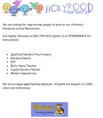 job vacancies holyrood nursery astley job vacancies