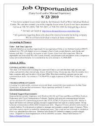 resume job descriptions for mcdonalds profesional resume example resume job descriptions for mcdonalds mcdonalds crew job description bestjobdescriptions mcdonalds cashier job description resume best