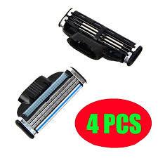 Durable <b>4pcs</b>/<b>lot</b> Men's Shaving <b>Razor Blades for</b> Men Shaving ...