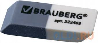 Набор <b>резинок стирательных BRAUBERG</b> 222463 <b>3 шт</b> ...
