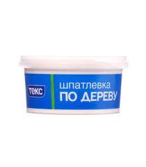 <b>Шпатлевка</b> по дереву <b>Текс</b> белая 0,75 кг — купить в Петровиче в ...
