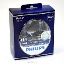 Отзывы о Автомобильные <b>лампы Philips Racing vision</b> H4 + 150%