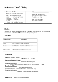 resume templates microsoft this template has the resume templates resume templates for google drive professional cv help uk throughout resume templates