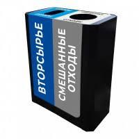 Урны для раздельного сбора <b>мусора</b> – купить урну для РСО на ...