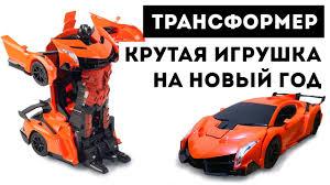 <b>Робот трансформер</b> на управлении. Детская игрушка - Оптом из ...