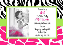 doc e invitation for birthday invitations birthday cloudinvitation invitation template designs e invitation for birthday