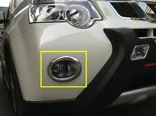 <b>ABS</b> Private Brand Parts for Nissan X-Trail for sale | eBay