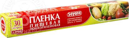 <b>Пленка пищевая</b> Sayana 30м - купить недорого по цене 35.90 ₽, в ...