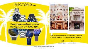 <b>Женские часы Ориент</b>: купить <b>женские часы Orient</b> в Украине ...