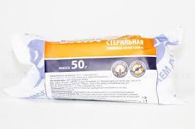 <b>Номидес</b> капс <b>30 мг</b> N <b>10</b> купить в Пермь, описание и инструкция ...