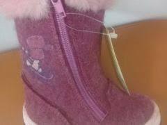Валенки куома - Личные вещи, Детская одежда и обувь ...