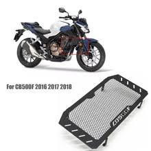 <b>Защитная решетка радиатора</b> мотоцикла масляный <b>радиатор</b> ...