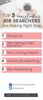 images about networking advice and tips the top 5 mistakes job searchers are making right now i have done over 100 career strategy sessions women over the last year so i have heard exactly