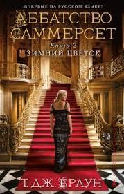 <b>Книги издательства Азбука</b>   купить в интернет-магазине labirint.ru