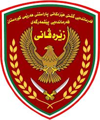 Картинки по запросу peshmerga logo