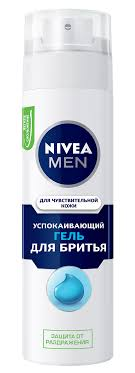 SENSITIVE SHAVING <b>GEL</b> - <b>NIVEA</b>