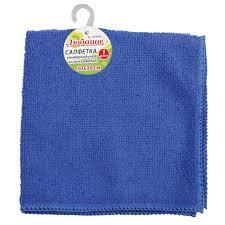 Купить <b>Салфетка универсальная</b>, <b>микрофибра</b>, 30х30 см, синяя ...
