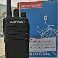 <b>Радиостанция Baofeng BF-C5</b> – купить в Сочи, цена 2 900 руб ...