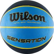 <b>Мяч баскетбольный WILSON Sensation</b>
