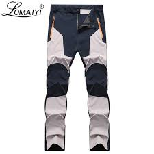 LOMAIYI Official Store - Amazing prodcuts with exclusive discounts ...