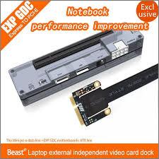 [Mini PCI-E Version] <b>V8</b>.0 EXP GDC <b>Laptop</b> External Independent ...