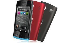 فلاشة نوكيا Nokia rm-750