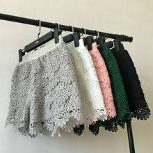 Best value Hotpant Lace – Great deals on Hotpant Lace from global ...
