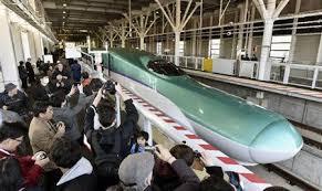 「サンドウィッチマン 新幹線」の画像検索結果
