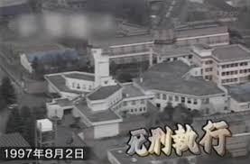 「永山則夫連続射殺事件」の画像検索結果