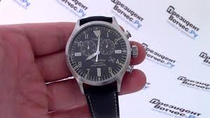 <b>Часы Timex TW2P64900</b> - видео обзор от PresidentWatches.Ru ...