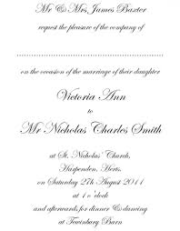 com page of invitation template designs word templates for invitations