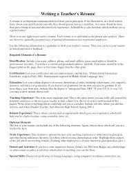resume examples teacher  seangarrette coresume sample for a teacher job