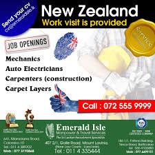 foreign vacancies in jobs vacancies in sri lanka top best job site in sri lanka cv lk