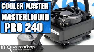 <b>COOLER MASTER MASTERLIQUID</b> PRO 120 обзор водяного ...