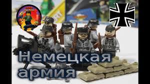 Немецкие Lego совместимые фигурки из Китая! / Моя армия ...