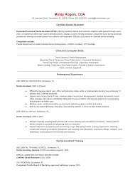 sample of cover letter for dental hygiene cover letter examples for resume dental assistant cover letter cover letter examples for resume dental assistant cover letter