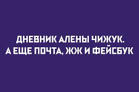 <b>ШКОЛА СНА</b> - Центр драматургии и режиссуры