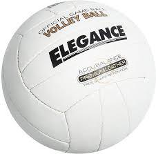 <b>Мяч волейбольный</b> Atlas Elegance купить в Москве — интернет ...