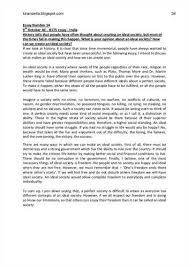 my community essay  www gxart orghow can i help my community essaymy community service essay