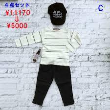 cheriemimi: 60 ml of set <b>Korea children's clothes unisex</b> set 90 100 ...