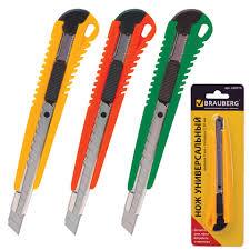 <b>Нож канцелярский</b> 9 мм <b>BRAUBERG</b> «Standard», автофиксатор ...