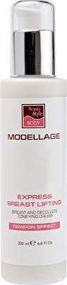 <b>Крем</b> для <b>груди</b> и декольте Экспресс <b>Лифтинг</b> Modellage, Beauty ...