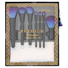 Premium <b>Professional Cosmetic</b> Brush Set, 8 <b>pc</b> - Walmart.com