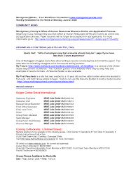 resume templates for servers resume templates for servers makemoney alex tk
