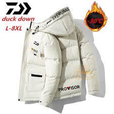 best top 10 winter <b>coat</b> hooded parka <b>men</b> list and get free shipping ...