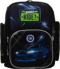 Школьный <b>ранец Berlingo Comfy Wanna</b> Ride?, RU045407 ...